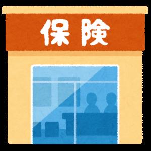 介護施設費用【父の個人年金(生命保険)の支給手続きの時期が来た!】