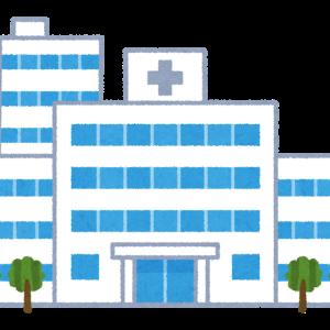 豊中市情報【市立豊中病院の看護師さんが新型コロナ陽性反応】