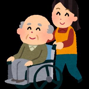 介護保険【豊中市の家族介護慰労金という制度。】