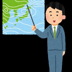 台風情報が変更【熱帯低気圧の時点で5日先の進路予想が出る!】