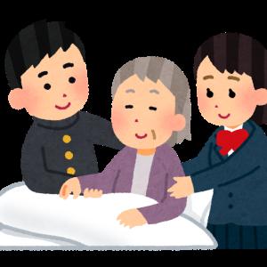 在宅介護【ヤングケアラーに18歳未満の年齢表記は不要?】