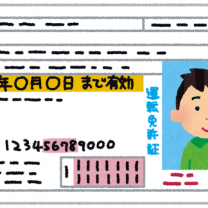 運転免許更新【ゴールド免許の講習がオンライン可能に!】
