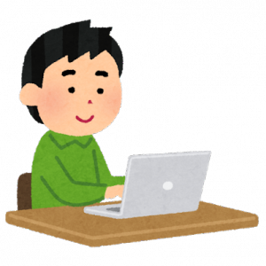 オンライン申請のコツ【複数の.jpgファイルを1つの.pdfファイルにまとめる方法!】