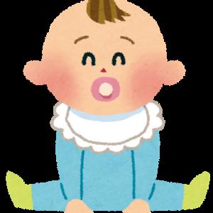 クリーニング【親子3代のお客様、ファミリアのベビー服は長持ち!】