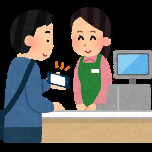 豊中市【7月からキャッシュレス決済での20%還元事業が始まる!】
