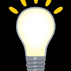 一人暮らしの高齢者見守りLED電球【ハローライトをご存じですか?】