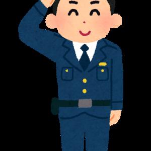 注意喚起!【大阪府警豊中署の特殊詐欺を防ぐ取り組みを紹介!】