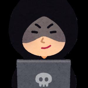 注意喚起!【amazonとJCBカードを装う不審(詐欺)メールにご注意下さい!】