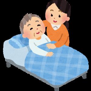 在宅介護【介護先進国ドイツに学ぶ!家族介護者には現金給付がある!】
