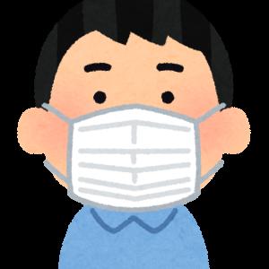 不織布マスク【コスパ最強 ダイソー30枚¥100がついに復活!】