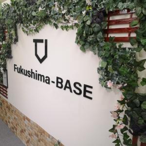人とのつながりを重視したコワーキングラボ「Fukushima-BASE」に行ってみた