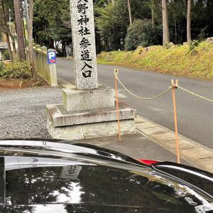 大野神社でお詣りをして走り出す。