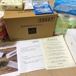 株主優待・日本製紙