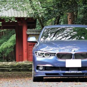 今週のアルピナ・週末自動車日誌9月最終週。