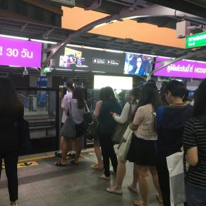 vol17 BTSに乗って。タイ・バンコク交通事情。