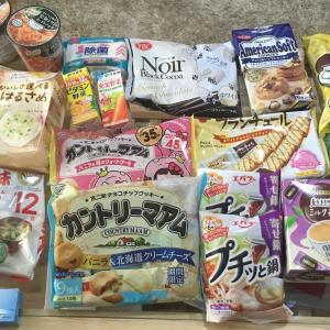 vol62 タイ在住日本人がもらって嬉しい日本からのお土産を勝手に選んでみた