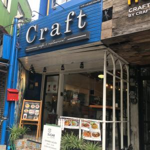 Vol85 バンコクカフェめぐり/Craft Cafe(クラフト カフェ)@プラカノン