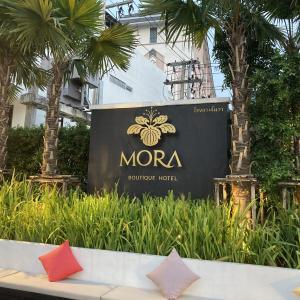 vol172 チェンライのホテルなら市街地のMora Boutique Hotelがおすすめ