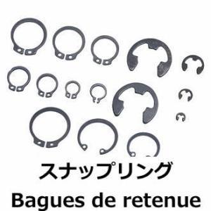 スナップリング(止め輪) 🇫🇷Bagues de retenue(circlips) 🇬🇧Retaining Rings(Snap Ring, Stop Ring)