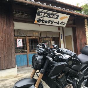 【福岡 糸島】人気、治七のクリームパン!!