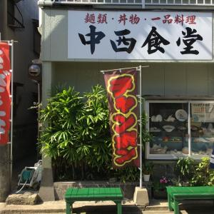 【福岡 志賀島】さざえ丼が有名な中西食堂!!