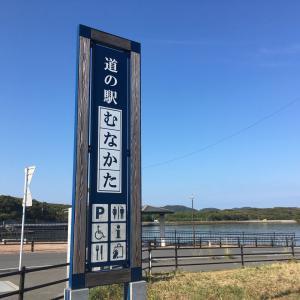 【福岡 宗像】道の駅むなかた姫の穂へ!!
