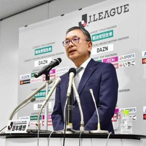 Jリーグ3/15までの全試合を延期決定