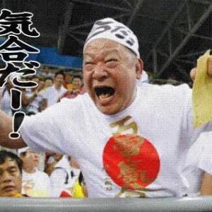 大舞台の経験の差。VS川崎 第一戦