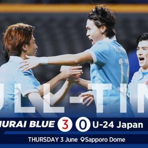日本代表VS日本代表!