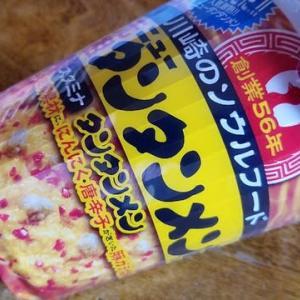 タンタンメンカップ麺