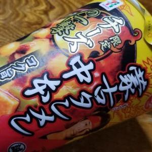 蒙古タンメンのチーズ