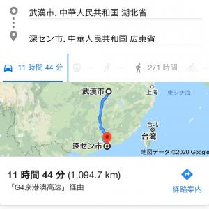 【武漢】に運悪く営業に行った【香港人】営業マンの話。