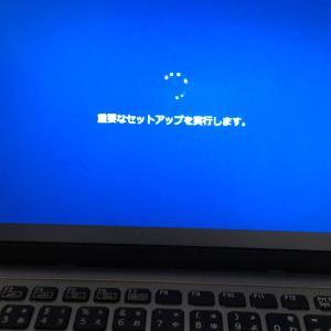 Windows10へアップグレード四苦八苦