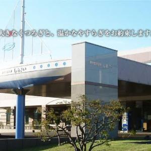 【北海道】胆振のキャンプ場豊浦海浜公園!安くてみんな楽しめる!