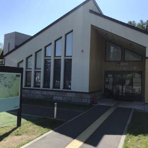 北海道美瑛町の道の駅白金ビルケに車中泊。人が少なく静かで快適でした