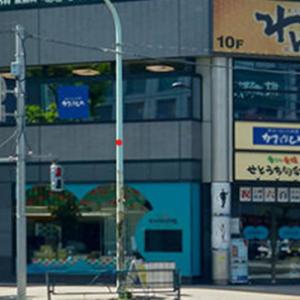 ケンミンショーで話題の【宇和島鯛めし】が東京で食べれるのはどこ?