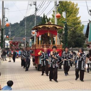 愛媛 吉田町の秋祭り「お練り」を見に行ってきました!