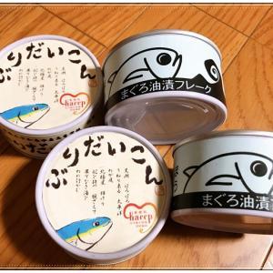 宇和島水産高校の水高祭はいつ?ここでしか手に入らない缶詰をGET!
