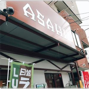 宇和島【ASAHI(あさひ)食堂】のランチはこだわりの食材でガッツリ!