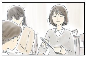 1月24日「食べきれない」