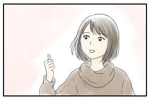 1月26日「手伝う」