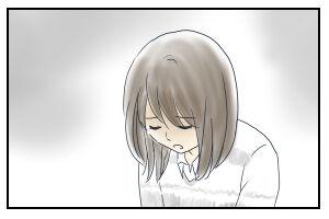 1月30日「大吉」