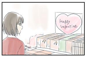 2月1日「贈り物」