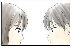 2月7日「目玉焼き」