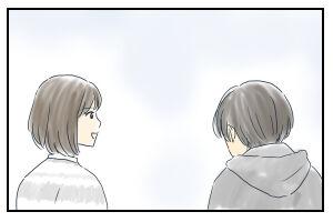 2月13日「アピール」