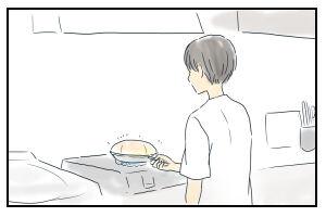 6月12日「鑑賞」