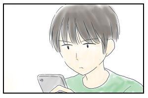 6月23日「お誘い」