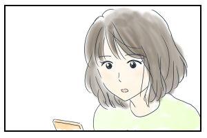 7月8日「願い」