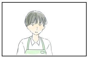 7月12日「自覚」