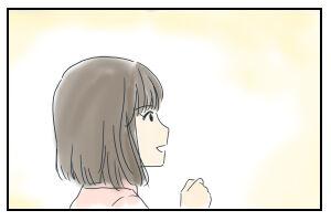 10月28日「保証」